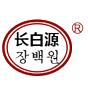 吉林延边弘康天然植物开发有限公司
